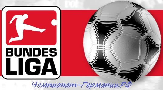 футбол кубок россии 2012 2013